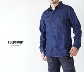 【送料無料】【FULLCOUNT(フルカウント)】48908oz DENIM WORK SHIRTS ワンウォッシュ デニムワークシャツ 日本製【smtb-kd】 長袖 メンズ