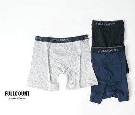 【FULLCOUNT】6847 BOXER PANTS オリジナルケース付き ボクサーパンツ 日本製 【ギフト】【プレゼント】【日本製】【メンズ 下着】