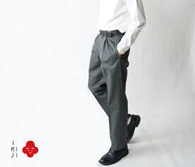 【IKIJI】11720375s ツイルストレッチ タックスラックス シャーク  日本製【ikiji】【イキジ】【東京墨田】【メンズ】【スラックス】【国産】【和柄】【送料無料】【smtb-kd】