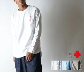 Tokyo Sumida made in Ron T Japan with the s11756003 Mizuhiki Pocket T polygonum filiforme pocket