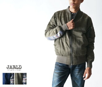 Product made in 1746024 CN jacquard sleeves reshuffling MA-1 type blouson Japan
