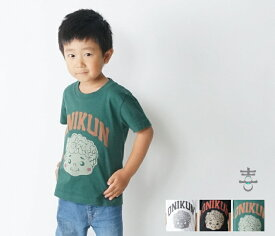【喜人】91014 キッズ 喜族 オニくんこちらTシャツ 親子T 子供 おそろい ギフト プレゼント 祝い【和柄】【メンズ】【Tシャツ メンズ】【親子コーデ】
