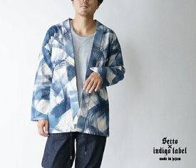 【Setto indigo label】blxjk02 JAPANESE ARTISAN HAORI ジャパニーズアーチサン 日本職人羽織りジャケット 日本製