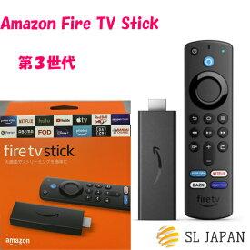 【新品・未開封】★最新型★第3世代 発売日2021年4月14日 あまぞん 840080588582 amazon fire tv stick tvスティック アマゾン ファイヤースティック ファイアースティック amazonスティック ファイヤースティックtv Fire TV Stick -Alexa対応音声認識リモコン Amazon