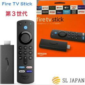 【新品・未開封】★最新型★第3世代 発売日2021年4月14日 あまぞん 840080588582 amazon fire tv stick tvスティック アマゾン ファイヤースティック ファイアースティック amazonスティック ファイヤースティックtv Fire TV Stick -Alexa対応音声認識リモコン Amazon 黒