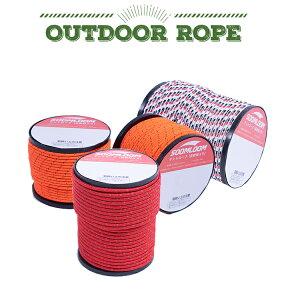 Soomloomガイロープテント用ロープ4芯パラコード反射材付き張り綱全長50mロープ直径4mmボビン巻型DIY編む用キャンプサバイバルアウトドア