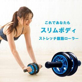 腹筋ローラー マット付き トレーニング 静音 筋トレ 器具 ダイエット グッズ soomloom正規品1年間保証付き