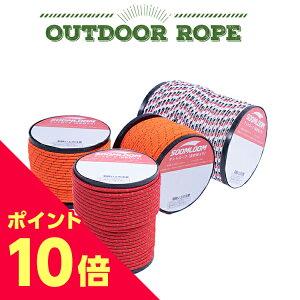 【エントリーでP10倍】 パラコード Soomloom ガイロープ テント用ロープ 2mm 3mm 4mm 5mm 反射材付き 張り綱 全長50m ロープ直径4mm ボビン巻型 DIY編む用 キャンプ サバイバル アウトドア