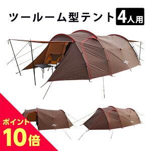 【エントリーでP10倍】 【予約販売7月中旬発送】Soomloom 林間 ツールーム 大型 テント アウトドアテント 4人用 超軽量 テント キャンプ ドームテント シェルター 2ルームテント ファミリー 初