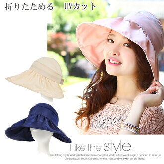 ★ UV cut ★ foldable sun visor, waterproof, UV protection, adjustable carry convenient