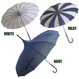 母の月 ギフト ★晴雨兼用★雨傘日傘長傘、パゴダ塔型、いかり RAINBOW虹 ニジ模様 16本骨 アンブレラ 男女兼用傘 2個以上送料無料