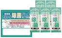 携帯用アルコール除菌ジェル 150個 まとめ買い 手指除菌 分包 使い切りタイプ 5P×30セット