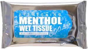 メントール配合ウェットティッシュ スリム8枚 400入 ケース販売 まとめ買い 粗品 ばらまき 販促 ノベルティ