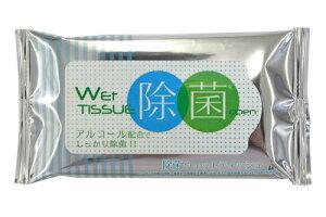 ウェットティッシュ スリム 除菌 10枚 400入 ケース販売 まとめ買い 粗品 ばらまき 販促 ノベルティ