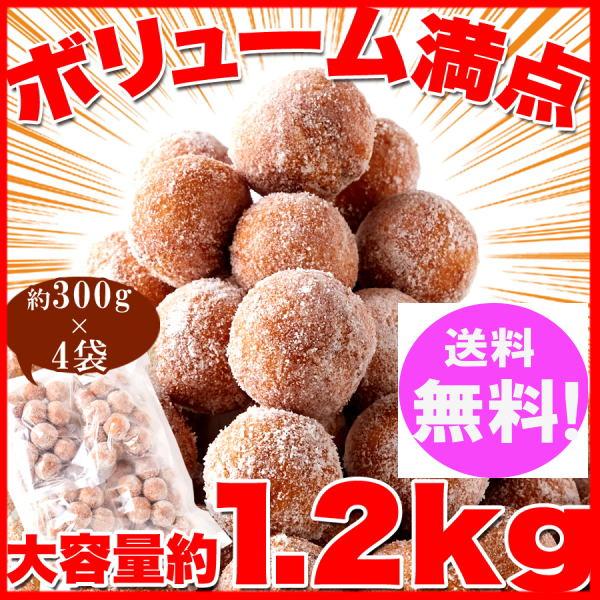 【お徳用】昔ながらの あんドーナツ 1.2kg 【あんどーなつ】餡ドーナツ