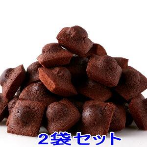 プチ チョコフィナンシェ 50個x2袋セット 【バレンタインデー ホワイトデー】【義理チョコ】送料無料
