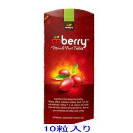 ミラクルフルーツ タブレット Mberry10粒入り【RCP】【HLS_DU】【thxgd_18】