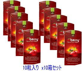 ミラクルフルーツ タブレット Mberry (10粒入り×10箱)