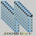 ボタン電池 LR44 200個(10個入りx20)送料無料