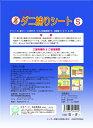 お試し4枚 日本製 ダニ シート Sサイズ シェアセット(ダニ捕りシート) (10×15cm) 1000円ポッキリ ゆうメール 送…