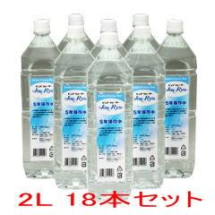 蒸留水 ピュアウォーター JouRyu 2L x18本(9x2)(精製水)蒸留水器 よりクリアーな水をお求めの方/蒸留水通販