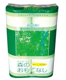 森林の香りのグリーンカラーのトイレットペーパー ダブル 1ケース96個入(トイレットペーパー1個あたり55円税抜)【通販】【RCP】【HLS_DU】