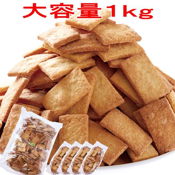 【訳あり】豆乳おからマクロビプレーンクッキー1kg【豆乳おからクッキー】【訳あり】【ダイエット クッキー】【送料無料】