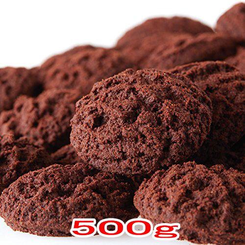 おからクッキー リッチカカオ500g カカオ分22%配合でほろ苦い!大人の豆乳おからクッキー【送料無料】