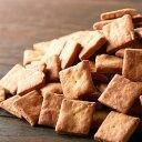 さらに美味しくリニューアル!アーモンド豆乳 おからクッキー 【訳あり】500gお試し 5ゼロ(卵、牛乳、食塩、バター、…