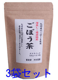ごぼう茶 国産 送料無料 ティーパック ティーバッグ 九州 (宮崎県または鹿児島) 徳用 ゴボウ茶 牛蒡茶 90包( 2.5gx30包 x3個セット)