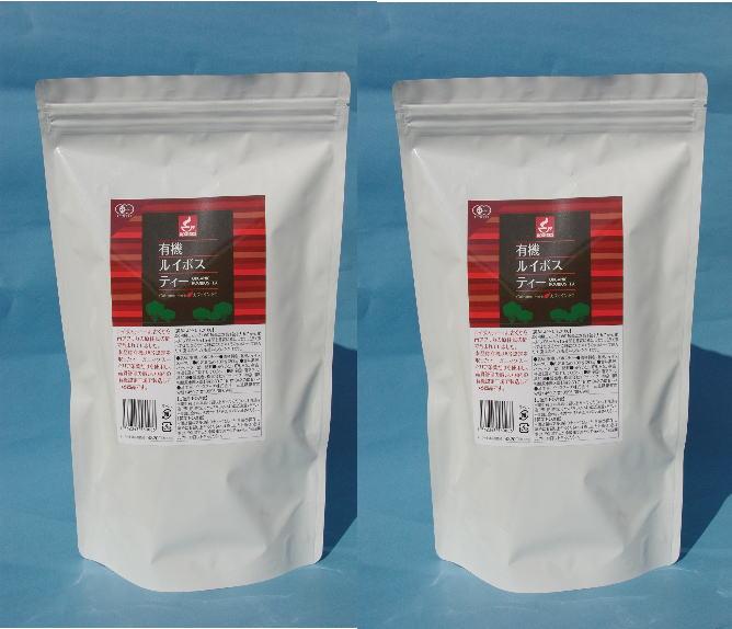 【セール中!】有機栽培 ルイボスティー オーガニック ティーパック3gx100包 2袋セットゆうメール送料無料!ルイボスティー 通販
