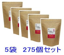 河村農園 有機栽培 ルイボスティー オーガニック ティーパック275包(55包x5個セット)ルイボスティーオーガニック通販 送料無料 ルイボス茶