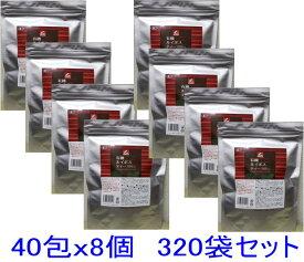 有機栽培 ルイボスティー オーガニック ティーパック3gx320包(40包x8)送料無料!ルイボス茶 通販