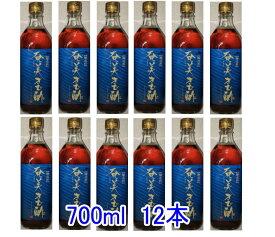 奄美 きび酢 700ml 12本セット!かけろまきび酢 製造当初の風味を再現することに成功しました【きび酢 かけろま】