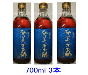 奄美 きび酢 3本セット 【きび酢 かけろま】