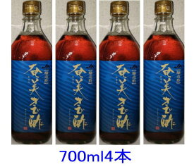 きび酢 700ml 4本セット【きび酢 かけろま】奄美きび酢 送料無料