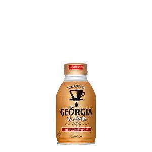 【2ケースセット】ジョージア 香る微糖 ボトル缶 260ml