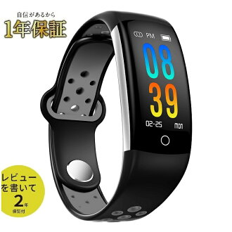 Guarantee of quality blood pressure measurement active mass meter feeling beat pedometer smart bracelet line receipt notice calories-out sleep monitor alarm fitness wristband Japanese sentence manual based on the smart watch 30M waterproofing firm Japane