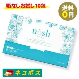 お試し 箱なし 10包 nosh ノッシュ マウスウォッシュ 送料無料