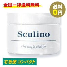スクリーノ sculino 50g 薬用ホワイトニングゲル 送料無料