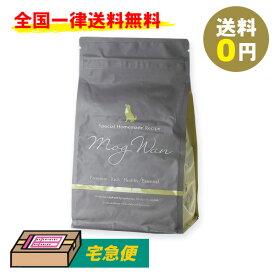 モグワン ドッグフード チキン&サーモン 1.8kg 北海道 沖縄は別途送料