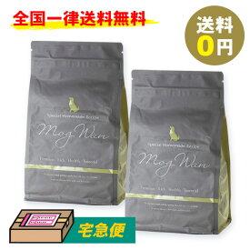 2個セット モグワン ドッグフード チキン&サーモン 1.8kg 北海道 沖縄は別途送料