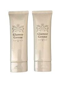2個セット グラマジェンヌ Glamor Genne 80g ジェル状クリーム ビーグラマー 送料無料