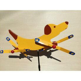 手造り 羽根つき風見鶏 かざぐるま 風車 ハッピー犬 設置ポールセット付き 庭 かざり まわる 羽根 クルクル 回転 置物 ガーデニング 癒し なごみ エクステリア 木製 かわいい