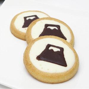 富士山タルトクッキー 9個 静岡 山梨 お土産 おみやげ みやげ クッキー チョコクッキー 富士山 富士山みやげ 手土産 世界文化遺産 スイーツ 焼き菓子