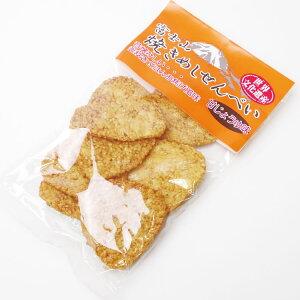 【富士山 お土産】富士山焼き飯煎餅 甘醤油味 おにぎりの形をした三角形のおせんべい。山梨 お土産 せんべい 煎餅