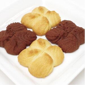 八ヶ岳バター&チョコクッキー 20枚