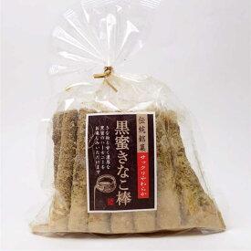 【送料無料】送料無料 黒蜜きなこ棒×12袋セット 黒みつ きな粉 駄菓子 お茶うけ
