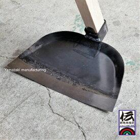 芝ジョレン 土や砂利のならし作業に・刃巾27cm・120cm椎柄・重さ約1.7kg