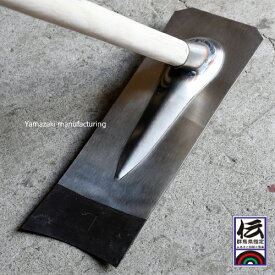 ステンレス金鍬(刃先は切れ味の良いハガネ付)プロ仕様で抜群の切れ味日本製の本物の農具です (刃巾13cm・刃長41cm・135cm椎柄)